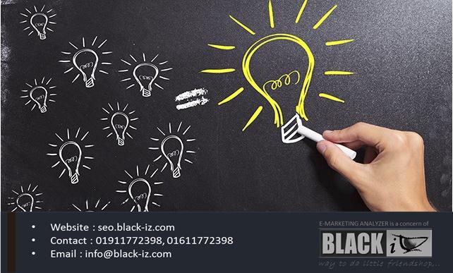 e.marketing (2)