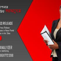 Online Press Release